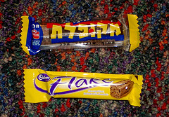 Elite Mekupelet VS Cadbury Flake