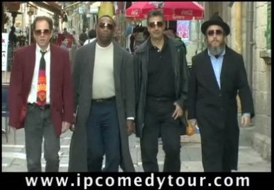 The Israeli Palestinian Comedy Tour