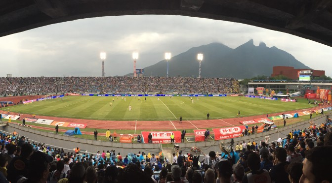 Estadio Tecnológico – Panorama