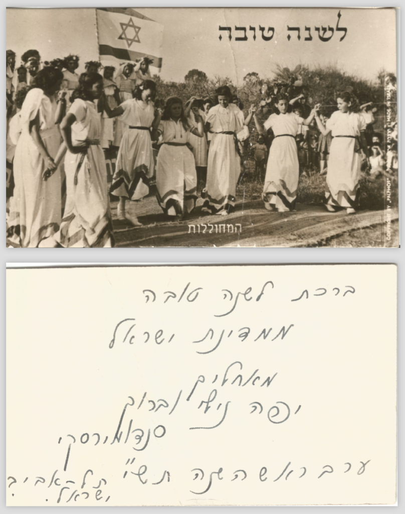 kartis-bracha-1949-1