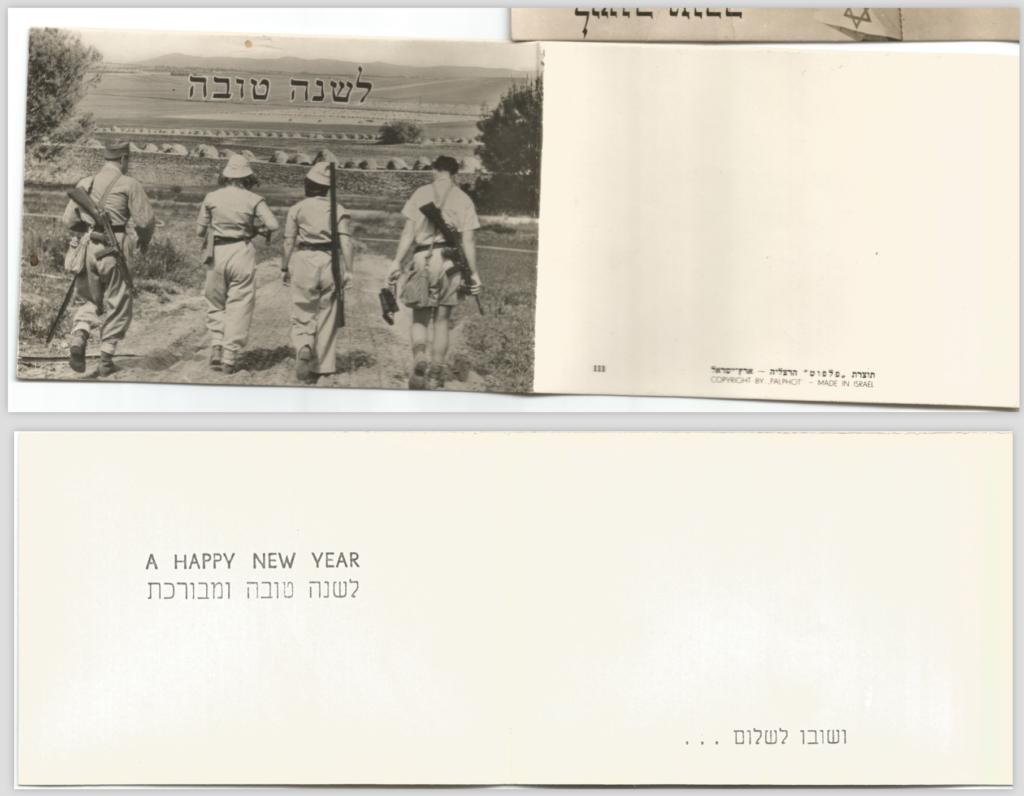 kartis-bracha-1949-2