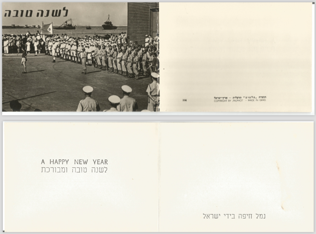 kartis-bracha-1949-3